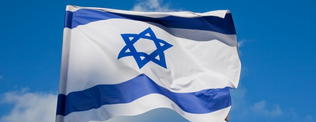 Continue to Pray for Israel